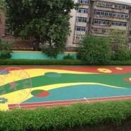 重庆安全地垫施工厂家图片