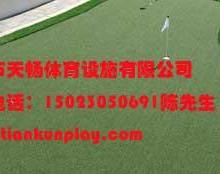重庆哪里有足球场人造草坪施工厂家,四川省哪里批发人造草坪?重庆人造草坪送货厂商批发