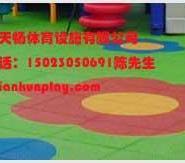 江北区幼儿园室外EPDM安全地垫图片