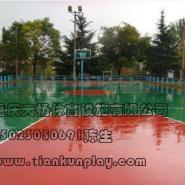 重庆硅PU篮球场施工厂家图片