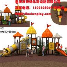 供应重庆儿童游乐设施,合川室内益智儿童乐园大型滑滑梯销售图片