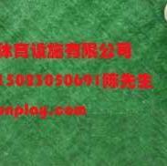 重庆秀山人造草坪厂家,四川哪里有便宜的人造草坪?重庆足球场人造草坪施工