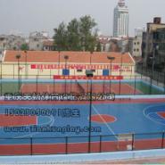 綦江区EPDM塑胶篮球场图片