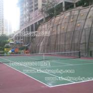 重庆哪里有网球场施工图片