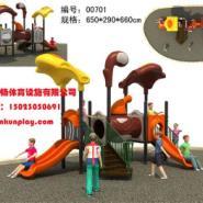 重庆游乐设施厂家超低价出售图片