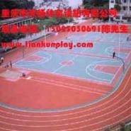 重庆施工硅PU篮球场图片
