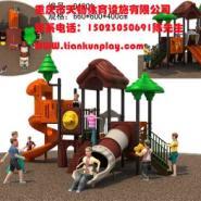 铜梁县儿童游乐设备图片