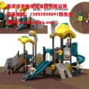 供应重庆玩具生产厂家,重庆游乐玩具厂家,重庆儿童玩具厂家咨询电话