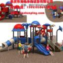 沙坪坝区儿童大型塑胶玩具供应商图片