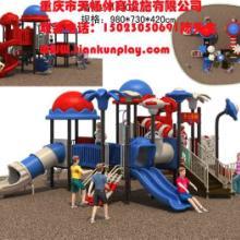 供应南岸区儿童游乐设施订做/重庆儿童游乐设施厂家批发价出售图片