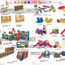 供应幼儿园配套设施供应商/重庆幼儿园桌椅床黑板低价出售批发