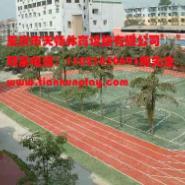 重庆塑胶跑道厂家图片