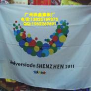 广州旗帜印字店企业旗帜制作图片