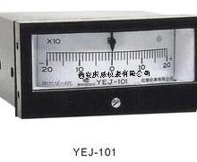 供应潜江矩形膜盒压力表气动定值器价格批发