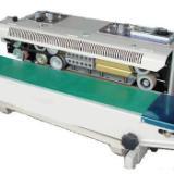 供应饶平FRD-900塑料薄膜连续封口机