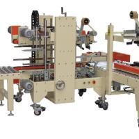 供应自动工字型封箱机,汕头海力包装设备有限公司专业生产全自动 封箱机