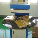 供应吸塑包装机