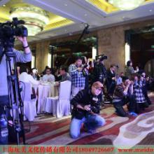 上海玩美商业摄影公司商业摄像公司