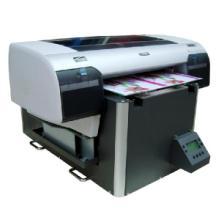 供应五金单杆毛巾架印刷机彩色喷绘机