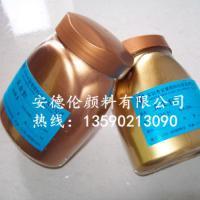 工艺建材用铜金粉