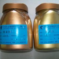 铜金粉品牌