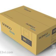 供应森柏朗电器开关插座的产品包装与画册设计
