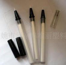 供应液体眼线笔