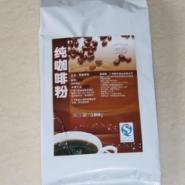 纯咖啡粉简便包装图片