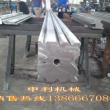 供应3米2折弯机模具/4米折弯机模具电话13866670800图片