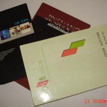 供应日化用品画册印刷厦门化妆画册印刷