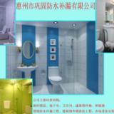 供应CQ113聚合物防水涂料
