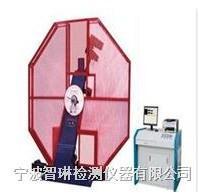 供应智能JBW-450C微机控制自动冲击试验机批发