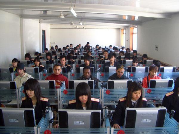中专计算机课程_