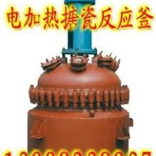 供应反应罐/搪瓷反应釜/搪玻璃反应釜/电加热搪玻璃反应釜/蒸汽加热搪