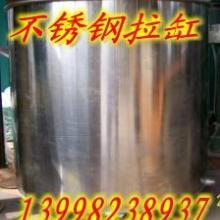 供应不锈钢拉缸/不锈钢容器/不锈钢储罐/不锈钢移动拉缸批发