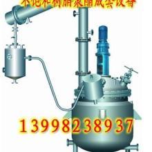 供应聚酯树脂设备,树脂加工机,树脂生产线,不饱和树脂技术与工艺图片