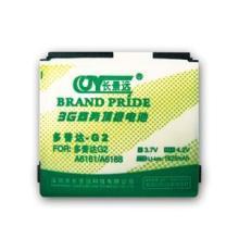 深圳手机商务电池代理_手机商务电池代理商家_品牌代理【长景远】批发