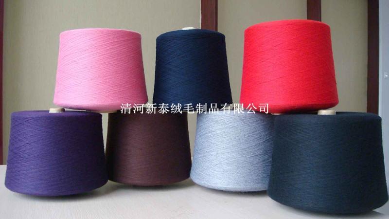 山羊绒纱线26图片/山羊绒纱线26样板图 (1)