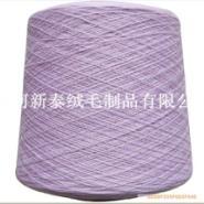 100羊绒纱线混纺山羊绒纱线图片
