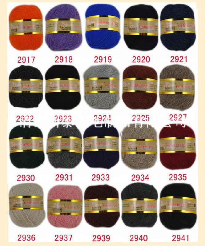 山羊绒纱线26图片/山羊绒纱线26样板图 (3)