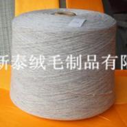 24S/2绵羊绒纱线羊绒线纯山羊绒图片
