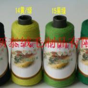 精纺兔绒纱线24/2山羊绒纱线图片