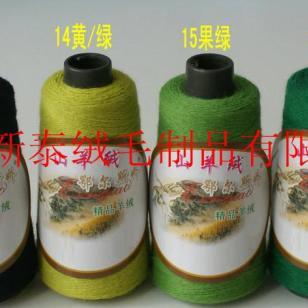36/2纯山羊绒纱线26/2混纺山羊绒线图片