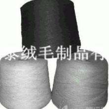 供应棉纱线