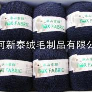 山羊绒纱线手编羊绒纱线纯山羊绒线图片