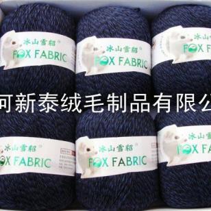 高品质100桑蚕丝100纯山羊绒纱线图片
