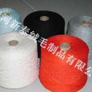 24s2支绵羊绒纱线绵羊绒被貂绒被图片