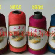 厂家批发羊绒纱线-高品质羊绒纱线图片