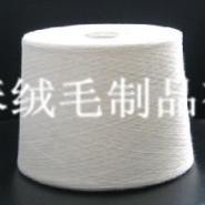 26/2纯山羊绒纱线16/2兔绒纱线图片