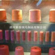 现货100山羊绒纱线貂绒纱线图片